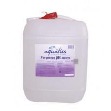 Регулятор pH- (рН минус) жидкий 12 кг. Aquatics