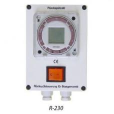 Блок упр-я обр. промывкой гидроклап. R-230-D, зависимость от давления, без датчика давления